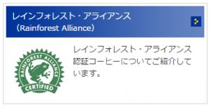 aliance-mark