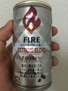 fire-kogashi