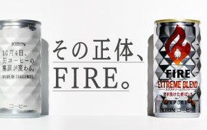 fire-seacret